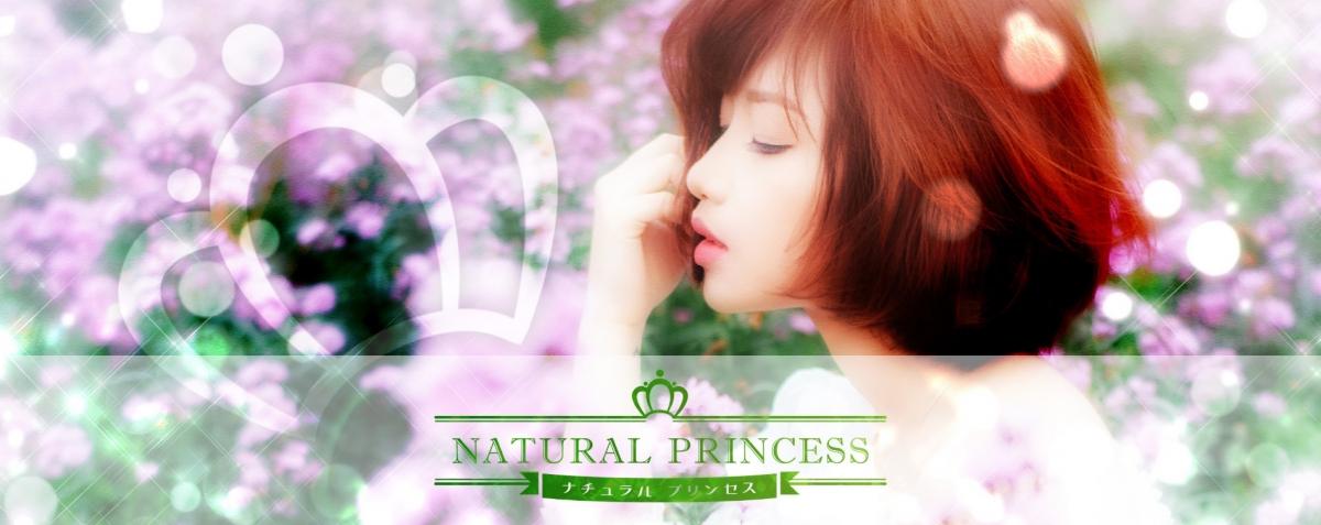 Natural Princess ナチュラルプリンセス