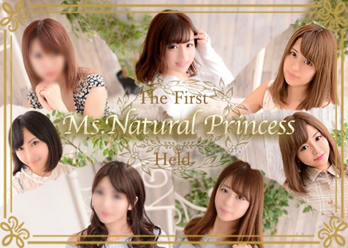 Ms.Natural Princess